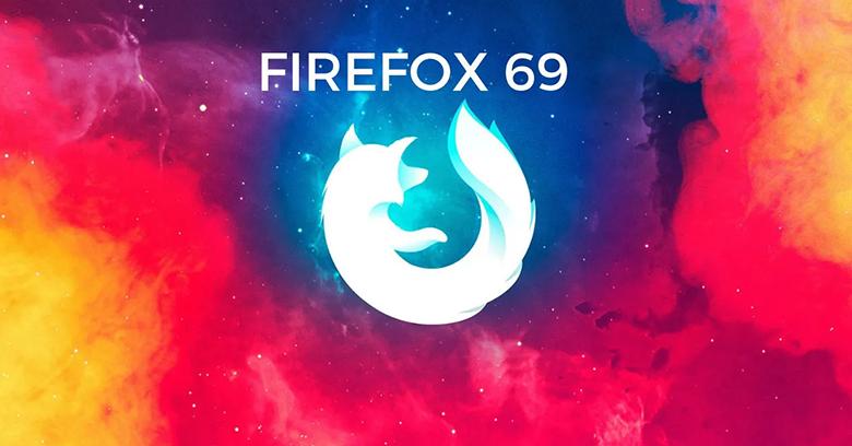 فایرفاکس 69 با مسدودکننده پیش فرض کوکی های شخص ثالث و کریپتوماینینگ عرضه شد