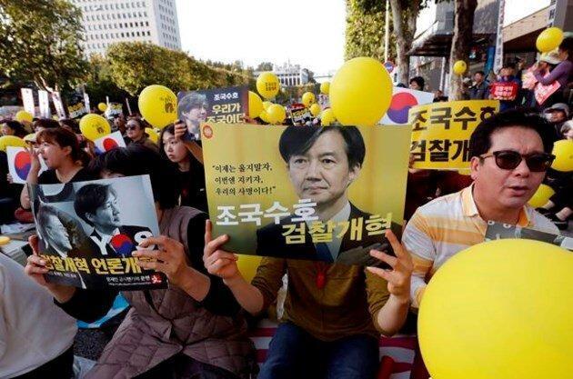 استعفای وزیر دادگستری کره جنوبی