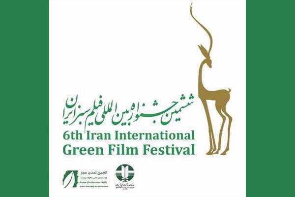 800 اثر به دبیرخانه جشنواره فیلم سبز رسید