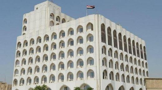 واکنش بغداد به حوادث شامگاه گذشته در کنسولگری ایران در کربلا