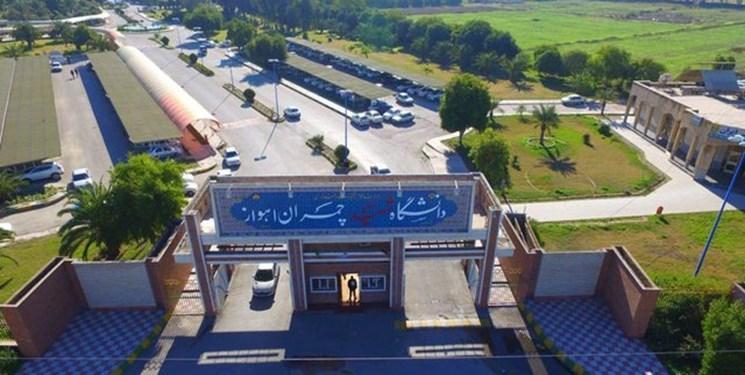 جزئیات درگذشت دو دانشجوی دانشگاه شهید چمران اهواز