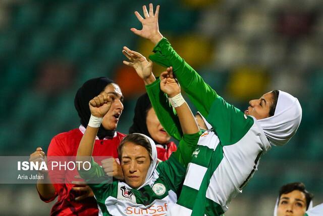 پیروزی 11 گله سپاهان در لیگ فوتبال بانوان