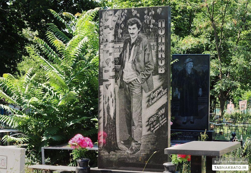 قبرستان عجیب اوباش، از یاد مهارت ها تا عکس مُرده با خالکوبی و زنجیر روی سنگ قبر
