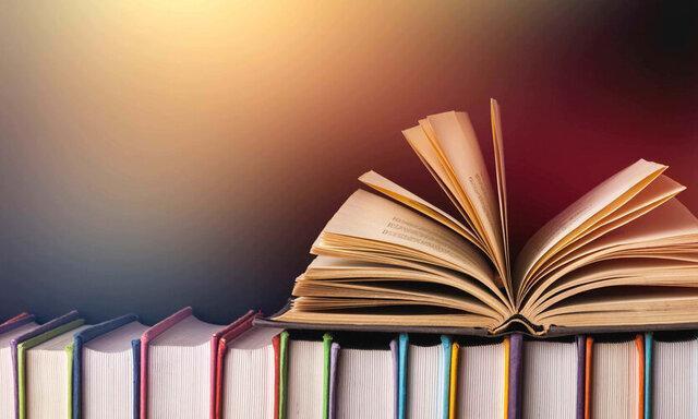 نگاهی به کتاب حاء. سین. نون