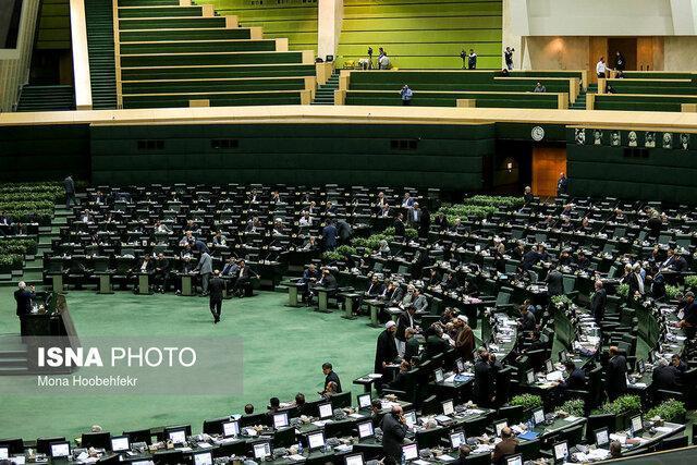 آغاز جلسه علنی مجلس، طرح تشدید مجازات اسید پاشی در دستور کار