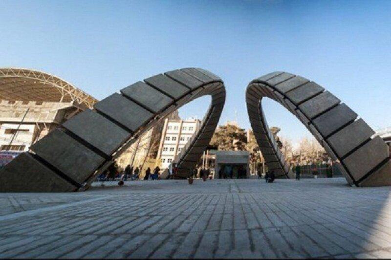 جزئیات پذیرش بدون آزمون در مقطع دکتری دانشگاه امیرکبیر