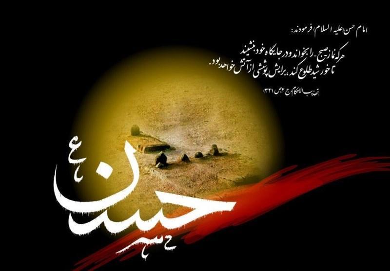 وصیت امام حسن(ع) درباره نحوه تعامل با جهان، آخرین فردی که بر پیشانی امام مجتبی(ع) بوسه زد