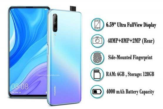 نگاهی به فزونی های گوشی Huawei Y9s در مقایسه با محصولات هم رده
