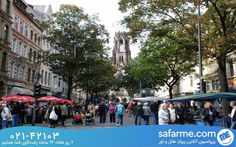 شهر کلن آلمان چهارمین شهر پرجمعیت آلمان!
