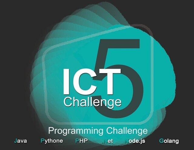 اعلام زمان برگزاری مسابقات چالش های حوزه فناوری اطلاعات و ارتباطات