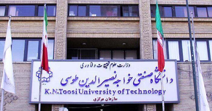 هفتمین کنفرانس پژوهش های کاربردی در دانشگاه خواجه نصیر برگزار می گردد