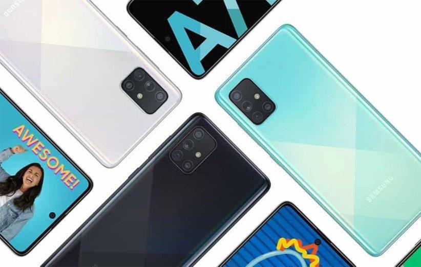 اولین گوشی سری A سامسونگ با لرزشگیر اپتیکال تصویر به زودی عرضه می گردد