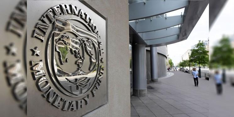 پیشنهاد صندوق بین المللی پول برای اقتصاد کشور ها در شرایط کرونایی