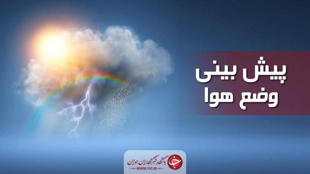 بارش های بهاری در استان زنجان ادامه دارد