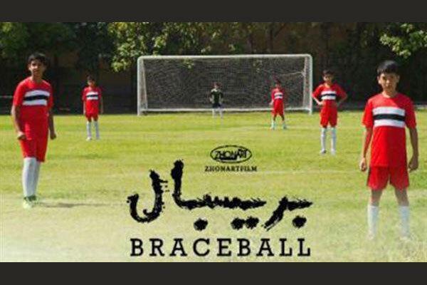 خبرنگاران تور جهانی بریسبال در سه قاره