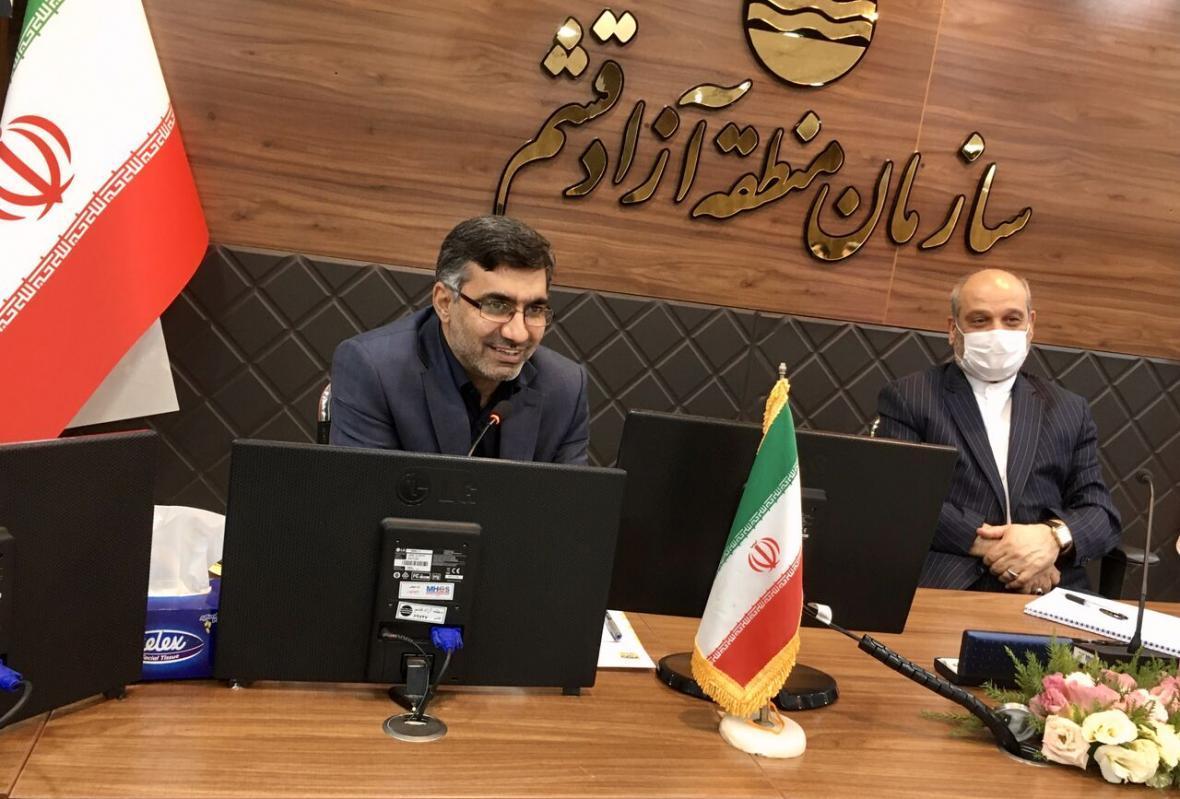 خبرنگاران ایرانسل 700 میلیارد ریال در قشم سرمایه گذاری می کند