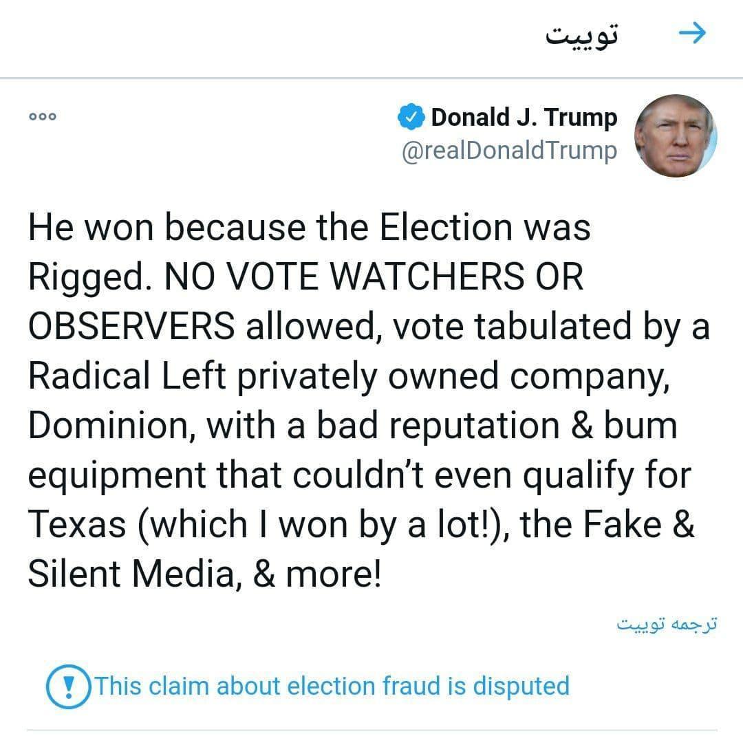 ترامپ: بایدن پیروز شد چون تقلب شد