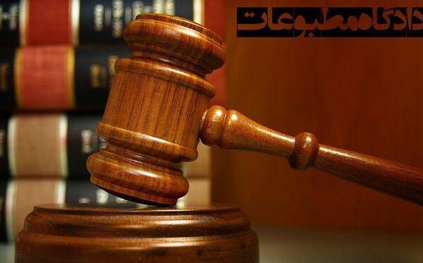 خبرنگاران سایت و کانال انتخاب مجرم شناخته شد