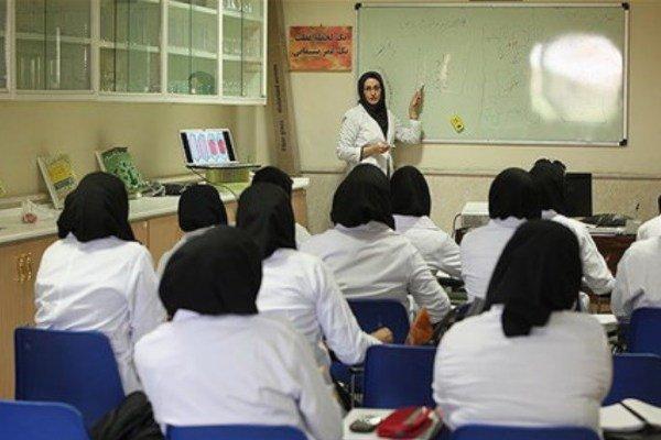 راه اندازی رشته های فلوشیپی در دانشگاه علوم پزشکی آزاد تهران