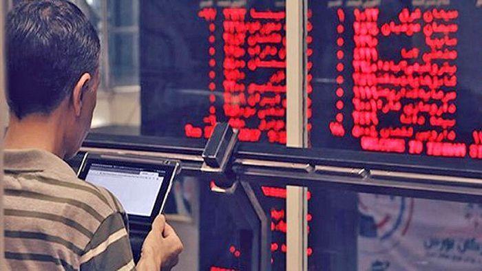 اطلاعیه مهم مدیریت نظارت بورس درباره معاملات کم حجم