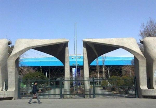 خبرنگاران عضو شورای شهر: هرگونه ساخت وساز پیرامون اراضی دانشگاه تهران ممنوع است