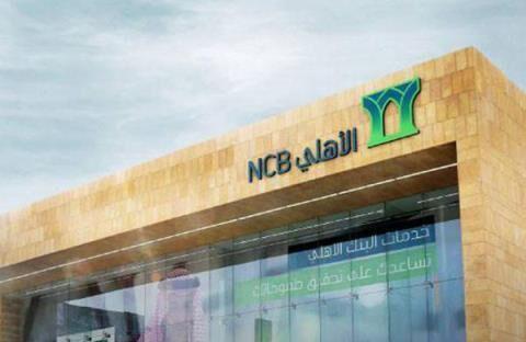 بانک عربستان به دلیل نقض تحریم های آمریکا جریمه شد