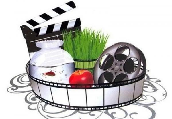 سه فیلم برای اکران نوروزی انتخاب شد، بلیط سینما 30 هزار تومان! خبرنگاران