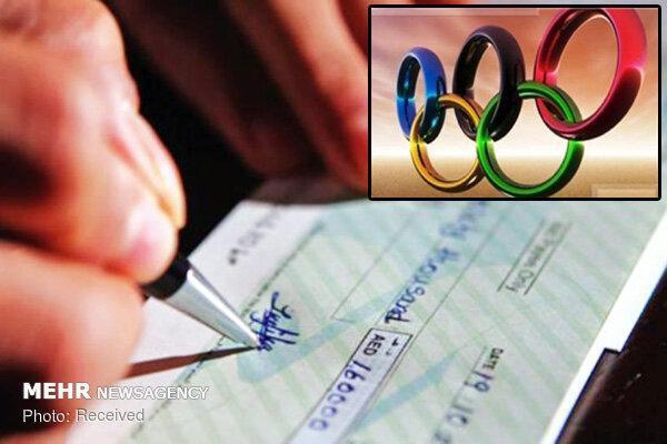 پرونده پرداختی کمیته المپیک به فدراسیون ها با 50 میلیارد بسته شد