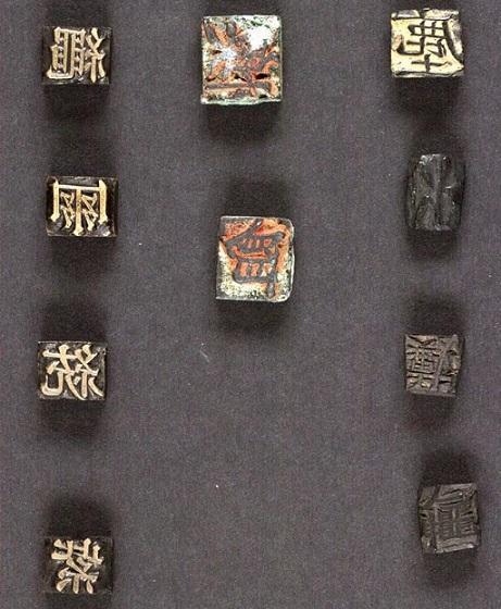 نگاهی به نخستین کتاب چاپی دنیا که کتاب مقدس گوتنبرگ نیست