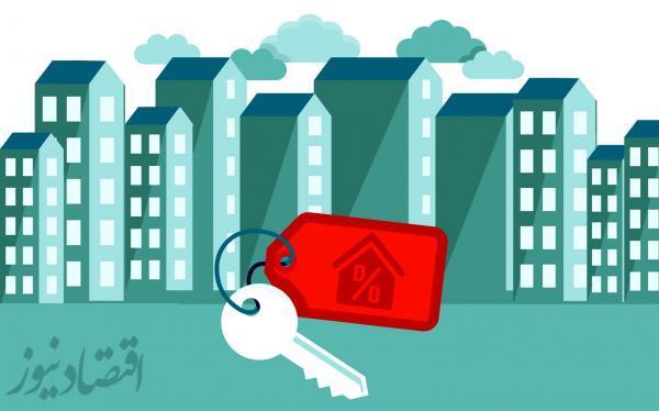قیمت خانه های 90 متری در مناطق مختلف تهران چقدر است؟