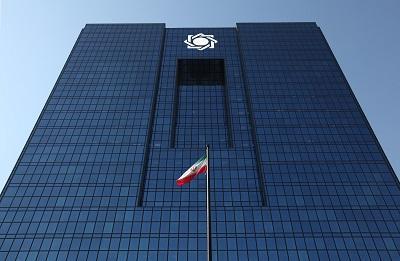 بانک مرکزی برگزیده اولین جشنواره ملی فناوری اطلاعات قوه قضائیه شد